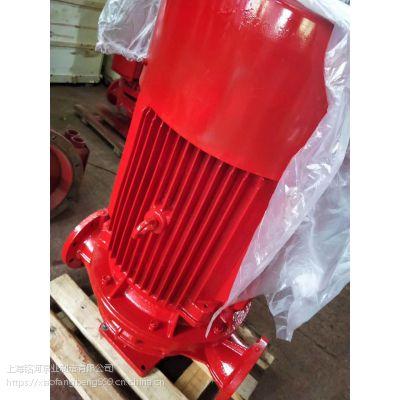 XBD10.2/40-125L(W)变流稳压消防泵 提高灭火效率