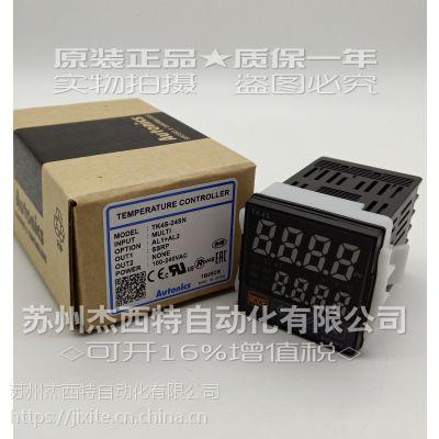 代理奥托尼克斯Autonics温度控制器TK4S-24SN议价销售