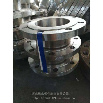 供应供应低温锻件SA350 LF2对焊法兰,SA350 LF3法兰
