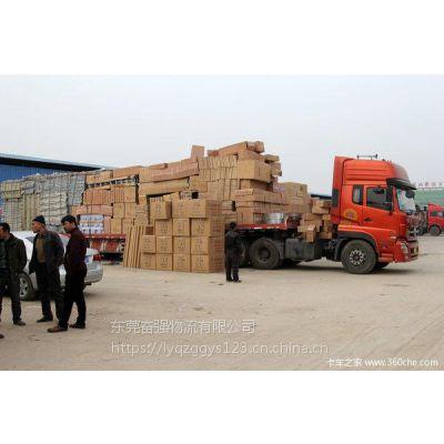 杭州到南京回程车出租/货运运输