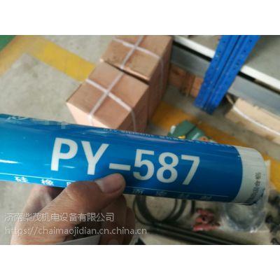 济柴190发动机油底壳平面PY587密封胶硅胶 12V190柴油机大修包全车垫子橡胶件