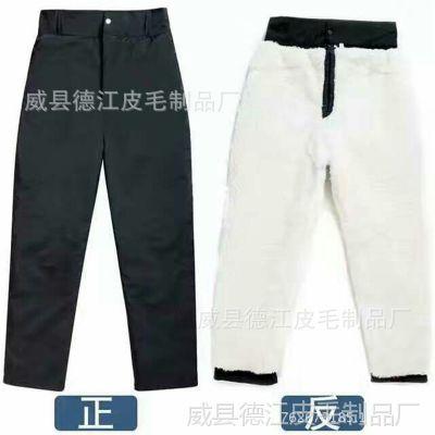 包邮 澳皮皮裤   羊皮毛一体裤子 成品 半成品 质优价廉火热预定