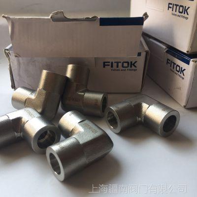 高压承插焊弯头14mm 不锈钢321奥氏体S1-WLU-MTS14飞托克FITOK