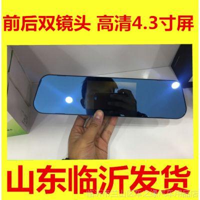 工厂直销经典爆款高清行车记录仪 4.3寸双镜头后视镜记录仪批发