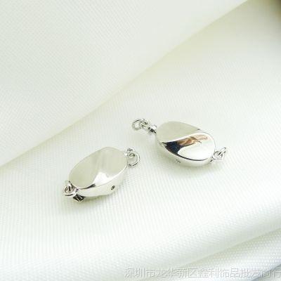 豌豆扣光面元宝扣插棒扣 珍珠项链手链扣diy配件扣