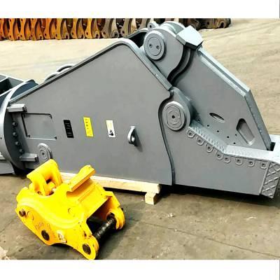 挖掘机鹰嘴剪 艾迪制造液压剪 废铁场废铁处理鹰嘴剪