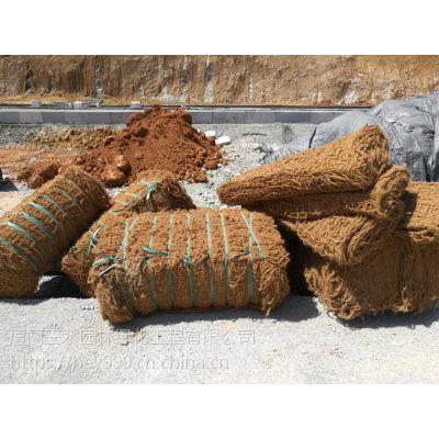 生态边坡修复植草专用绿化资材防护镀锌铁丝网昭通专供