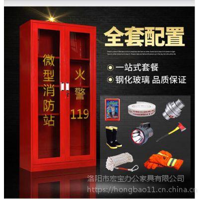 推广消防站备柜,宏宝仓库紧急救援柜,安检器材柜直销