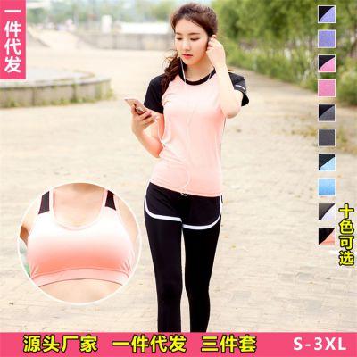 夏季健身服运动女士显瘦速干跑步瑜伽服套装短袖假两件长裤三件套