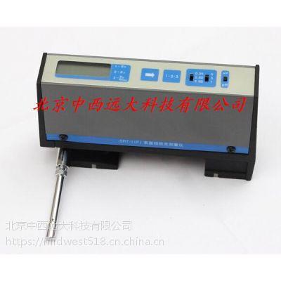中西便携式表面粗糙度测量仪 型号:SD56-SRT-1F 库号:M353367