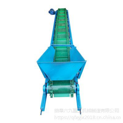 爬坡裙边输送机电动升降 货柜装卸用输送机