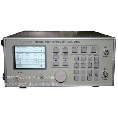 中西EMI测量接收机(室内) 型号:HWY4-ZN3950C库号:M377818