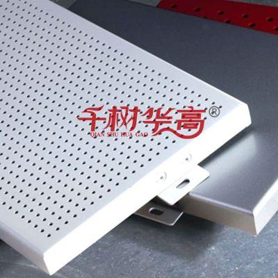 冲孔铝单板幕墙氟碳烤漆喷涂激光零切割冲孔铝合金板加工定制