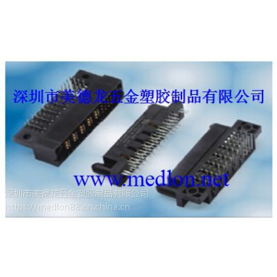 MDL通信电源连接器