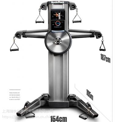 爱康力量器械综合无氧训练器22917高端单人站Fusion