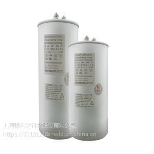 W-KSMJ型低压抗谐波电容器