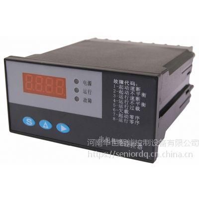 电动机智能保护器 具Profibus-DP接口 马达智能测控保护监控器HS-320