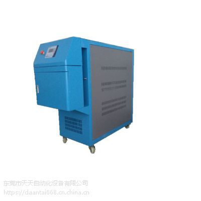 模温机,塑料辅机生产厂家