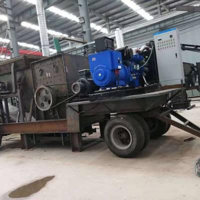 镇江水泥块移动粉碎机 流动式再生石子破碎机 移动石子加工机