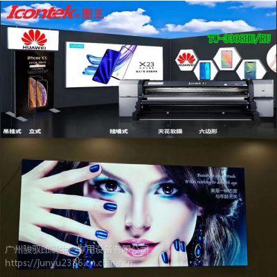 户内户外数码喷绘布墙布壁画UV打印机直销厂家_广州图王
