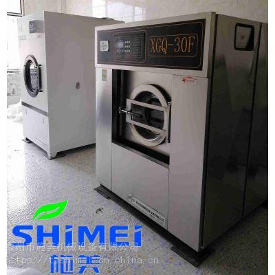 新款养老院洗涤设备床单衣服全自动洗衣机配置