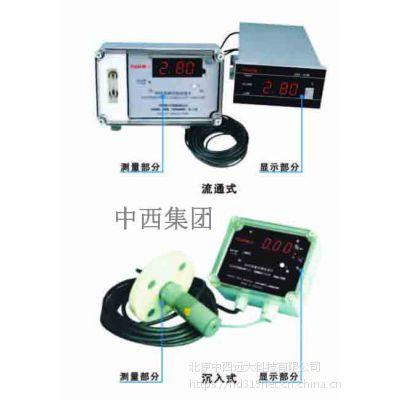 中西 音频电磁式酸碱盐浓度计 型号:CX20-9806库号:M404535