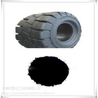 橡胶炭黑N990生产厂家 天津优盟炭黑厂