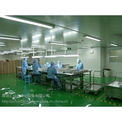 宝鸡食品有限公司化验室设计装修