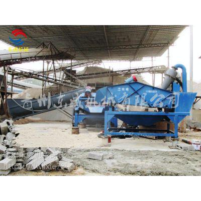 湖北细砂回收机(细砂回收机)厂家青州东威直销