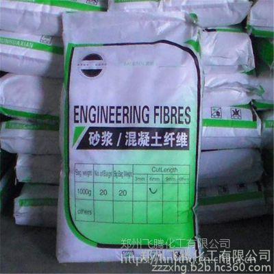 厂家直销聚丙烯纤维 抗裂纤维 工程纤维 建筑纤维 3 6 9 mm 20公斤装 现货供应