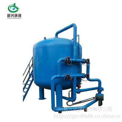污水厂后置除浊 中水回用处理 石英砂 活性炭 锰砂A3碳钢过滤器 晨兴环保