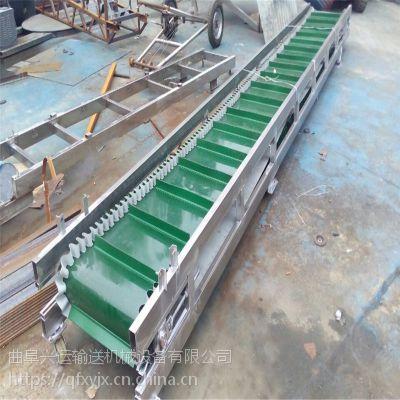 PVC流水线皮带机耐用 斜坡式输送机