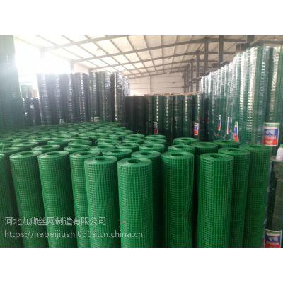厂家现货批发包塑浸塑荷兰网1.2 1.5 1.8高 30米长