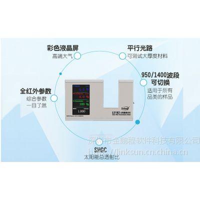 玻璃遮阳系数测试的方法和测量