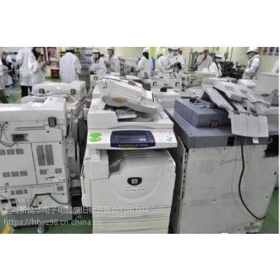 陆家嘴网络设备回收有限公司-报废电子垃圾回收