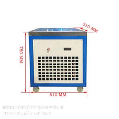 冷模台 压花模具冷冻台 服装硅胶压花设备厂家