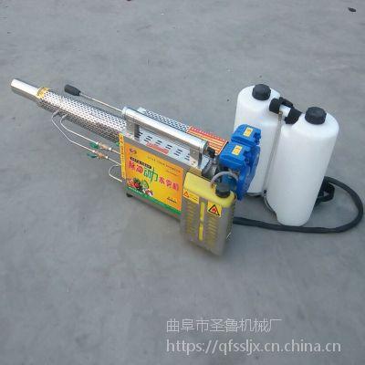 农用汽油烟雾机 双管式汽油弥雾机 圣鲁牌