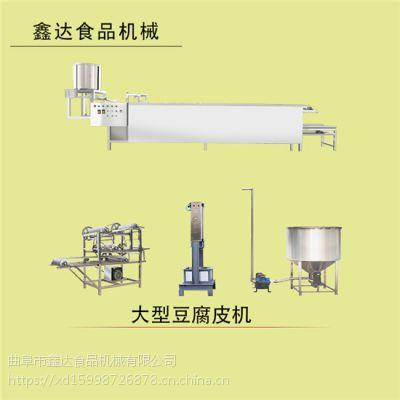 河北秦皇岛豆腐皮机厂家 新型豆腐皮机多功能 大中小多种型号介绍
