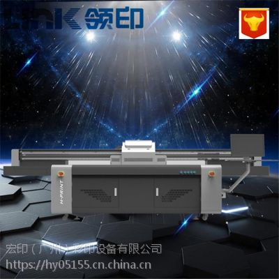 衣柜高密度板喷墨机 工业喷头2030大型uv打印机