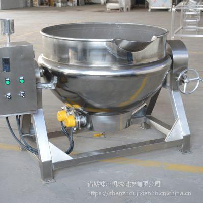 全自动阿胶熬制锅 不锈钢电加热可倾式夹层锅诸城神州