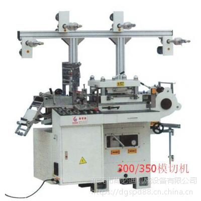 SPD-350套位模切机