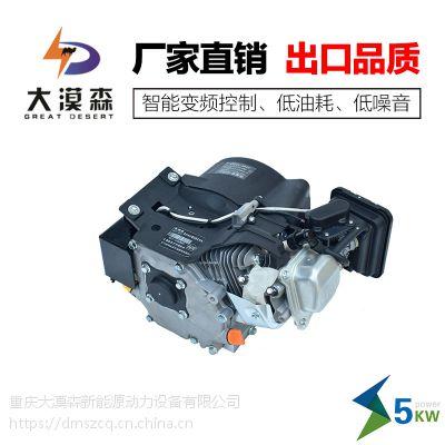 大漠森电动车增程器发电机48v5000w分体式流水线生产三重质检体系完善售后服务