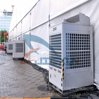 揭阳市帐篷活动空调,ups电源捷讯机电出租