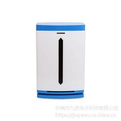 婴儿空气净化器 九言 JY-168
