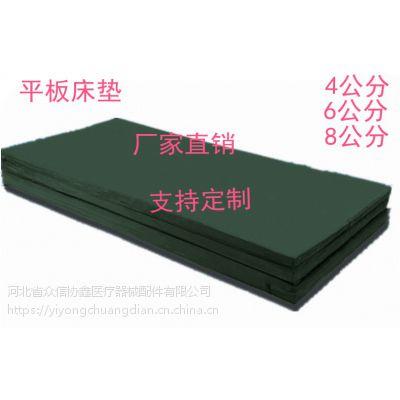 生产厂家6公分平板医院床垫医用半棕半棉家用学生垫子双摇 骨科床垫批发 多功能 翻身床垫