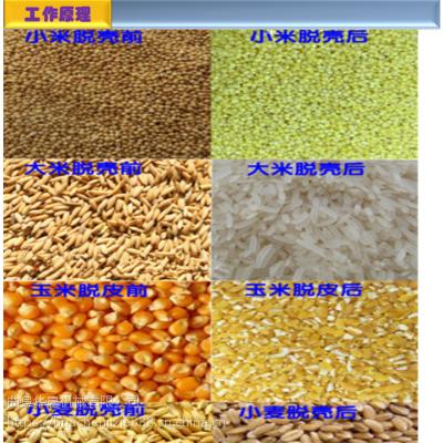 碾米机视频 玉米小麦加工脱皮机 谷子去皮碾米机
