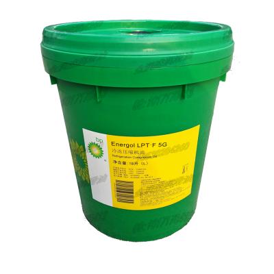 辟碧冷冻机油 BP ENERGOL LPT–F 5G 冷冻压缩机油