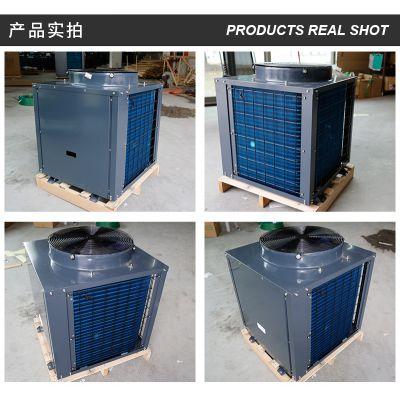 侧出超低温空气能采暖厂家直销北方供暖光伏光热煤改电热泵冷暖机