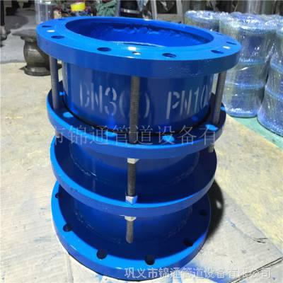 厂家直销VSSJAF双法兰限位伸缩节 耐高压碳钢限位伸缩器一件代发