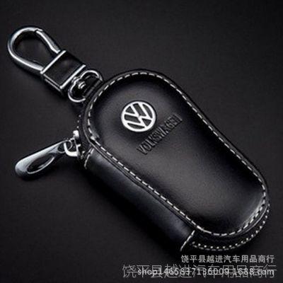 汽车真皮钥匙包大众本田丰田福特别克现代起亚奔驰福特钥匙扣包包